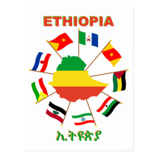 Ethiopia Flags Pinwheel with Flag Map Postcard