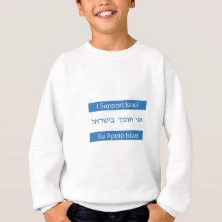 Eu Apoio Israel, I Support Israel Sweatshirt
