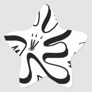 Exploration Art School Merchandise Star Sticker