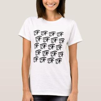 Eye of Horus Hieroglyphics T-Shirt