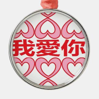 fabulous et chic Silver-Colored round decoration