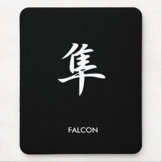 Falcon - Hayabusa Mouse Pad