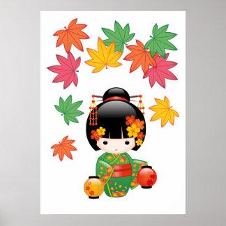 Fall Kokeshi Doll - Green Kimono Geisha Girl Poster