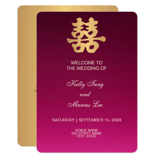 Faux Gold Double Happiness   Wedding Ceremony Card