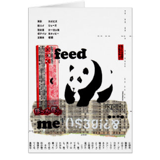 'FEED ME' PANDA ILLUSTRATION CARD