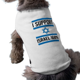 Fido supports Israel Shirt