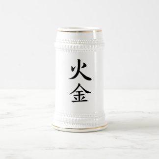 Fire/Metal Japanese Symbol Stein