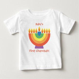 First Chanukah / Hannukah T Shirt