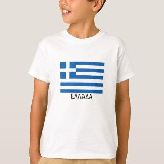 "Flag of Greece ""ΕΛΛΆΔΑ"" T-Shirt"