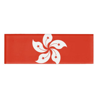 Flag of Hong Kong Name Tag