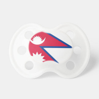 Flag of Nepal - नेपालको झण्डा Dummy