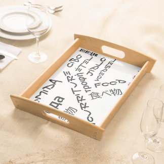 Food in 12 Different Languages Tray Serving Platters