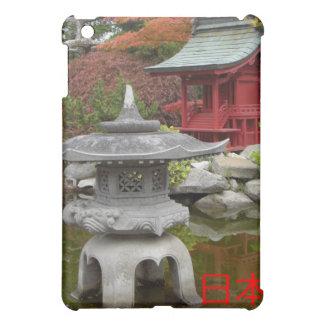 For Japan iPad Mini Case