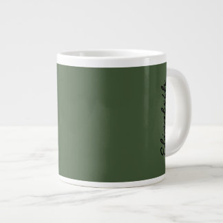 Forest Green Solid Color Large Coffee Mug