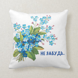 Forget-me-not Pillow Ukrainian Design