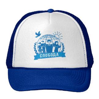 FREEDOM - SERBIAN LANGUAGE CAP