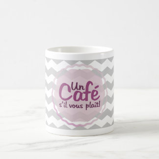 French quote coffee mug