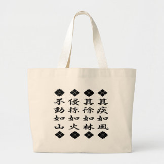 Fu-Lin-Ka-Zan Large Tote Bag