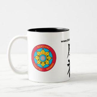 Fujin Mug