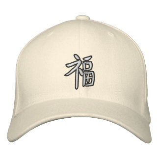 Fuku Luck Embroidered Baseball Cap