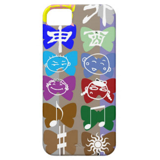 Funny Faces,  Chinese Characters and Sparkles Case For The iPhone 5