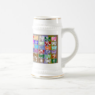 Funny Faces Chinese Characters and Sparkles Mugs