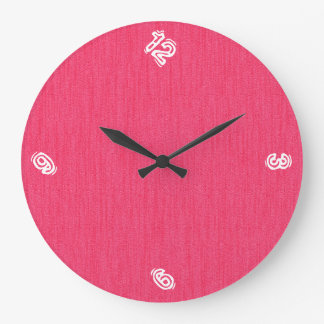 Funny Number with Hot Pink Wood Grain Large Clock
