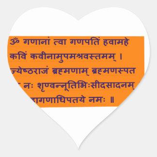 Ganapati Ganesha Sanskrit Mantra Prayer Peace Gift Heart Sticker