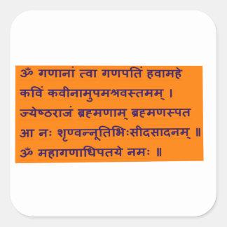 Ganapati Ganesha Sanskrit Mantra Prayer Peace Gift Square Sticker