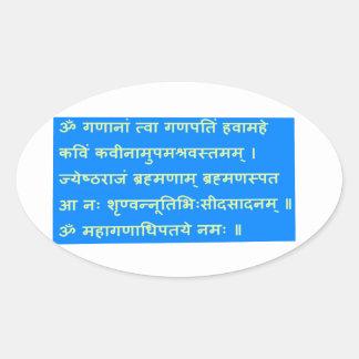 Ganapati Ganesha Sanskrit Mantra Prayer Peace Gift Oval Sticker