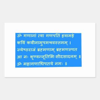 Ganapati Ganesha Sanskrit Mantra Prayer Peace Gift Rectangular Stickers