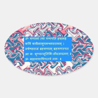 Ganapati Ganesha Sanskrit Mantra Prayer Peace Gift Oval Stickers