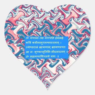 Ganapati Ganesha Sanskrit Mantra Prayer Peace Gift Heart Stickers