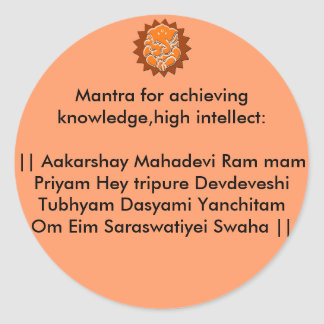 ganesh, Mantra for achieving knowledge,high int... Round Sticker