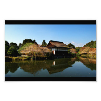 Gardens of Heian Jingu Photograph