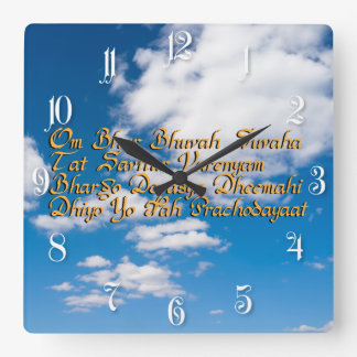 Gayatri mantra square wall clock