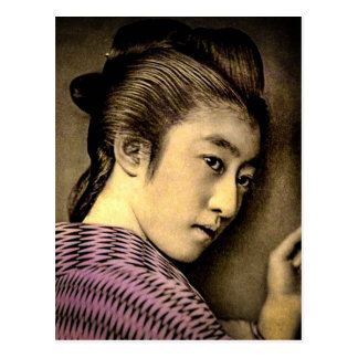 Geisha in the Shadows Vintage Old Japan Exotic Postcard