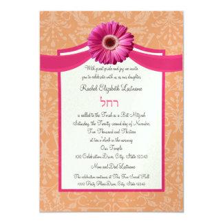 Gerbera Daisy Fuchsia and Orange Bat Mitzvah Invite
