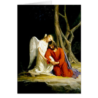 Gethsemane. Fine Art Customizable Card