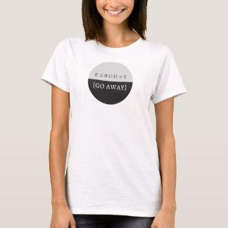 GO AWAY SHORT SLEEVE T-Shirt