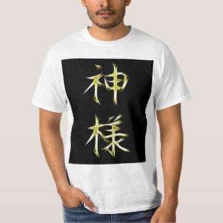 God Japanese Kanji Calligraphy Symbol T-shirts