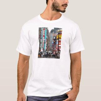 godzilla is winning T-Shirt