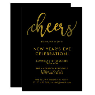 Gold Script Cheers New Year's Eve Party Invitation