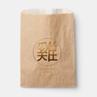 Golden Chinese Symbol of The Rooster New Year Favour Bags