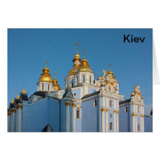 Golden copes of st. Michael in cathedral in Kiev Card