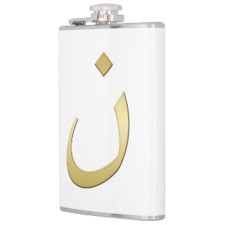 Golden N for Nazarine - On White Flasks