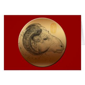 Golden Ram -2- Chinese Astrology Card