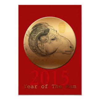 Golden Ram Chinese New Year Custom 2015 Invitation
