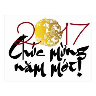 Golden Rooster Vietnamese Greeting 2017 postcard 2