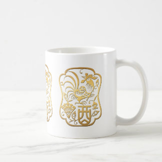 Golden Rooster Year 2017 Papercut Mug 1
